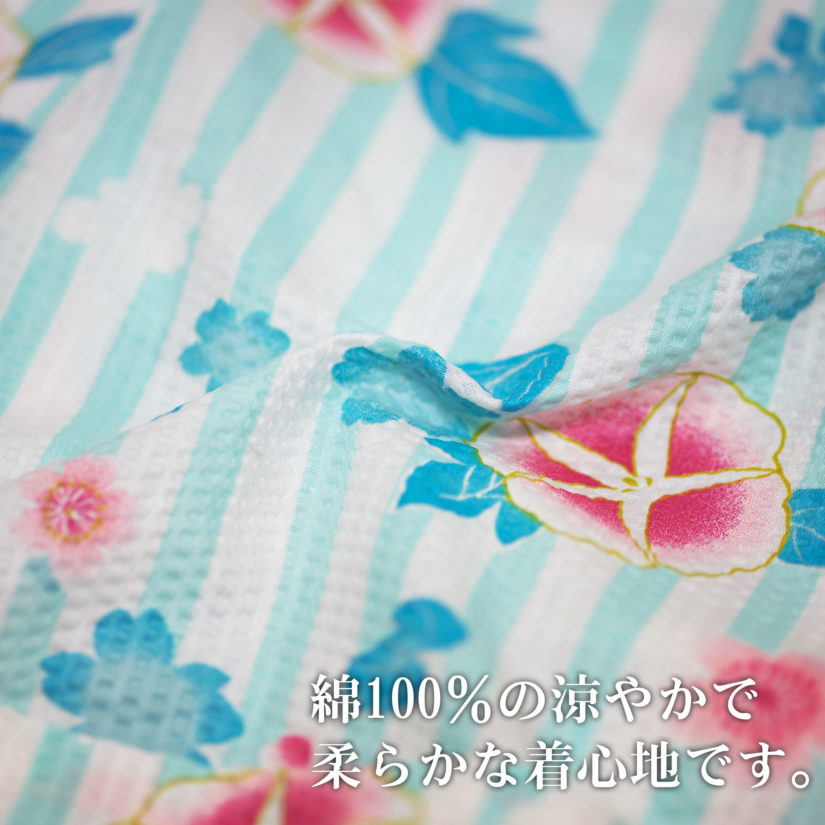 女性用 甚平 アサガオ柄ミント フリーサイズ-7