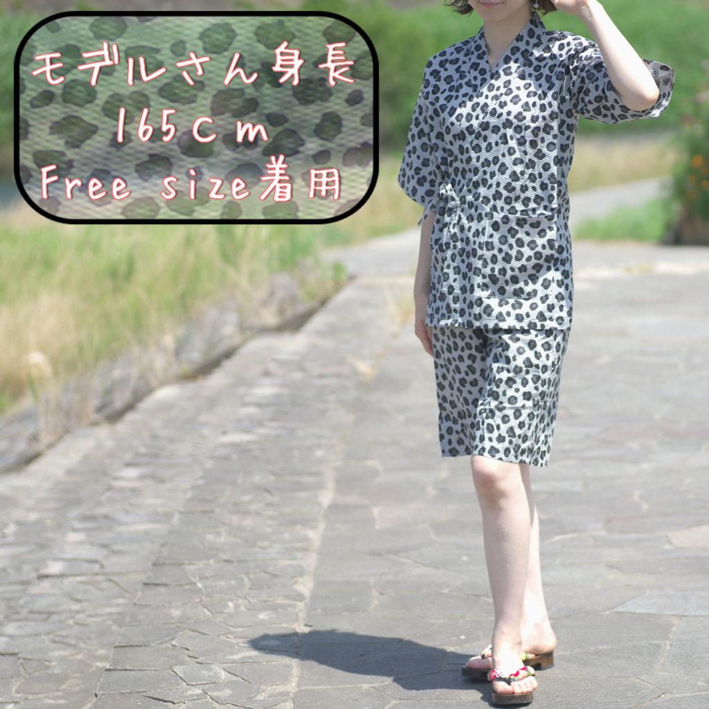 女性用 甚平 ヒョウ柄グレー フリーサイズ-1