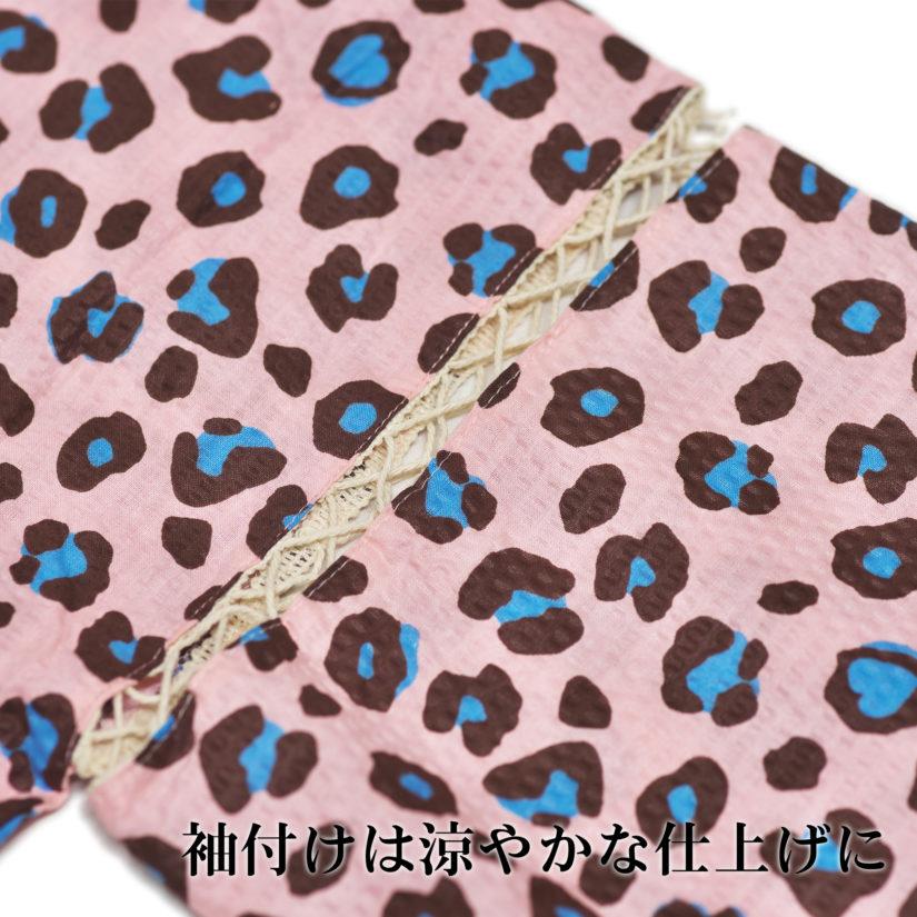 女性用 甚平 ヒョウ柄ピンク フリーサイズ-5