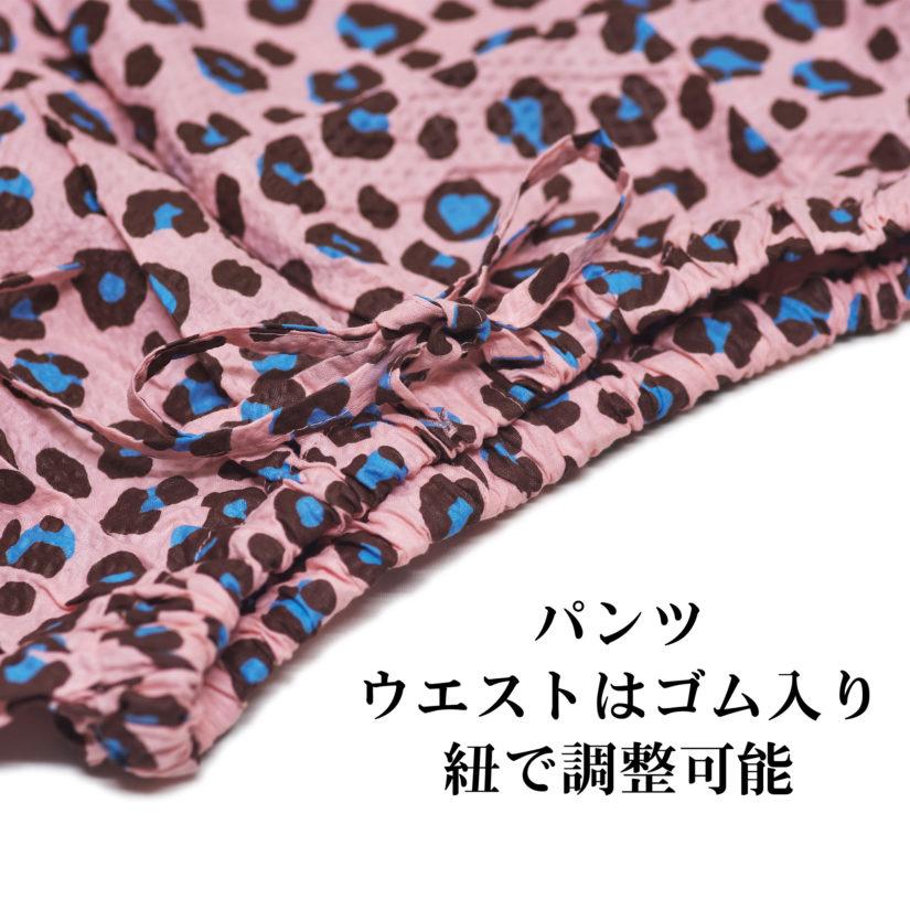 女性用 甚平 ヒョウ柄ピンク フリーサイズ-6