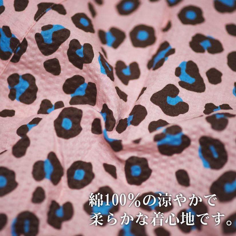 女性用 甚平 ヒョウ柄ピンク フリーサイズ-7
