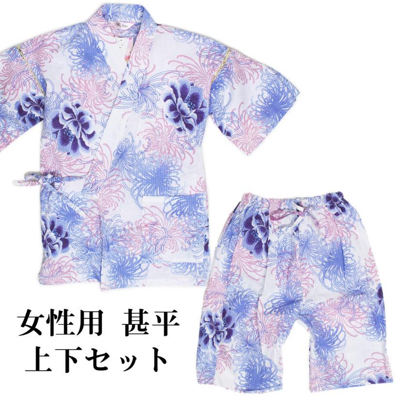 女性用 甚平 菊柄ブルー フリーサイズ-3