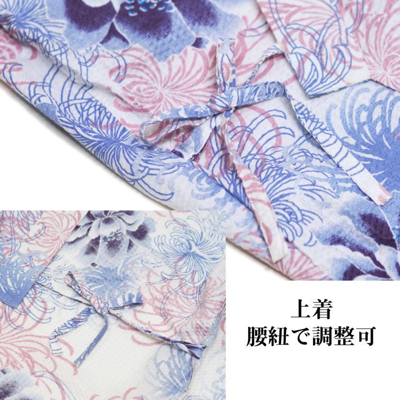 女性用 甚平 菊柄ブルー フリーサイズ-4