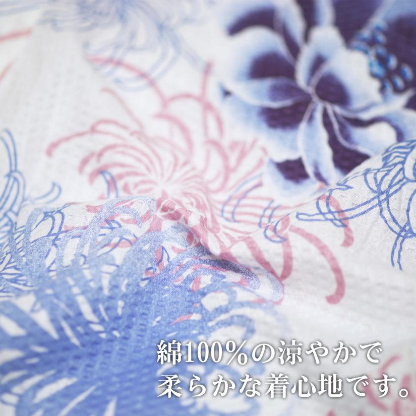 女性用 甚平 菊柄ブルー フリーサイズ-7