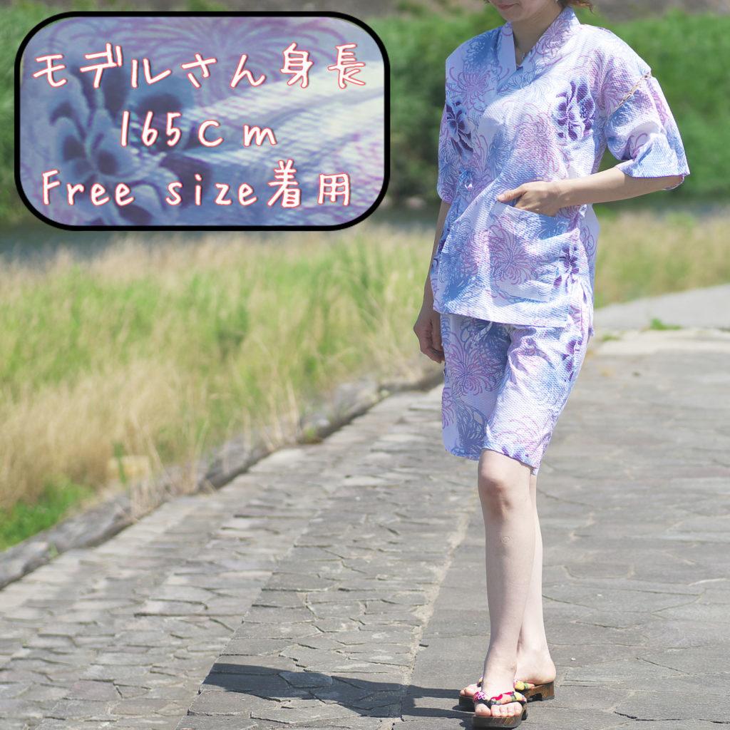 女性用 甚平 菊柄ブルー フリーサイズ-1
