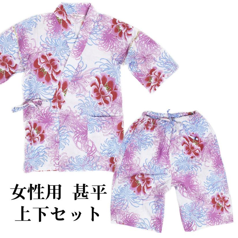 女性用 甚平 菊柄ピンク フリーサイズ-3