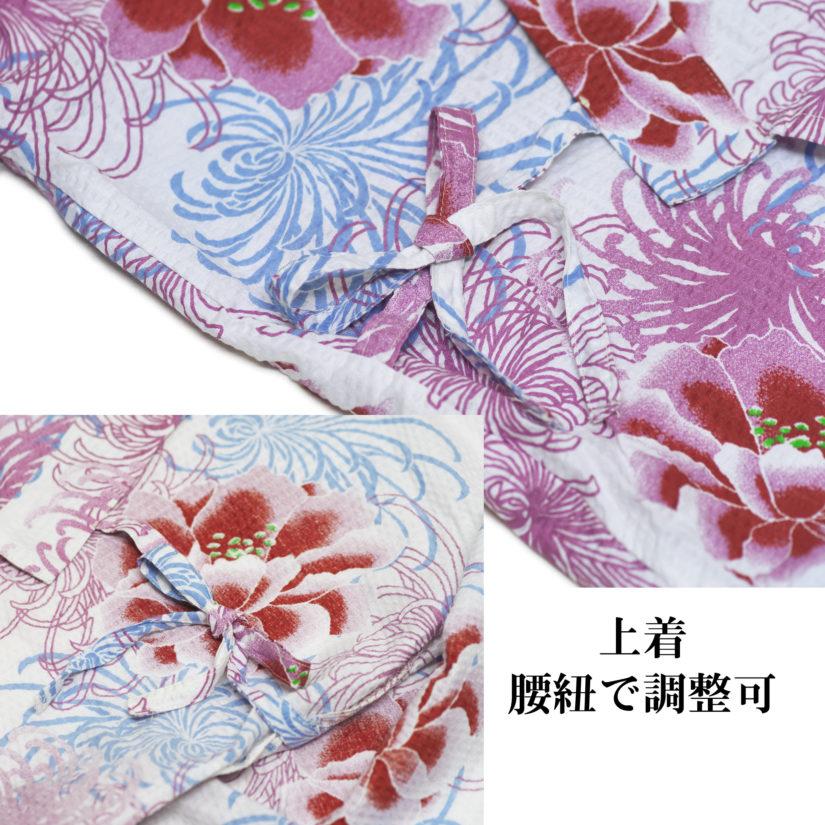 女性用 甚平 菊柄ピンク フリーサイズ-4