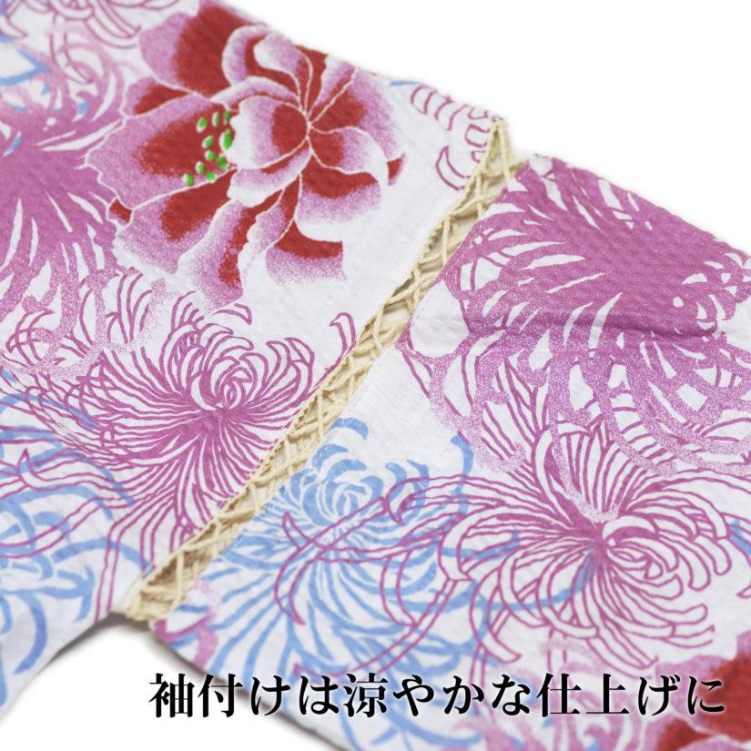 女性用 甚平 菊柄ピンク フリーサイズ-5