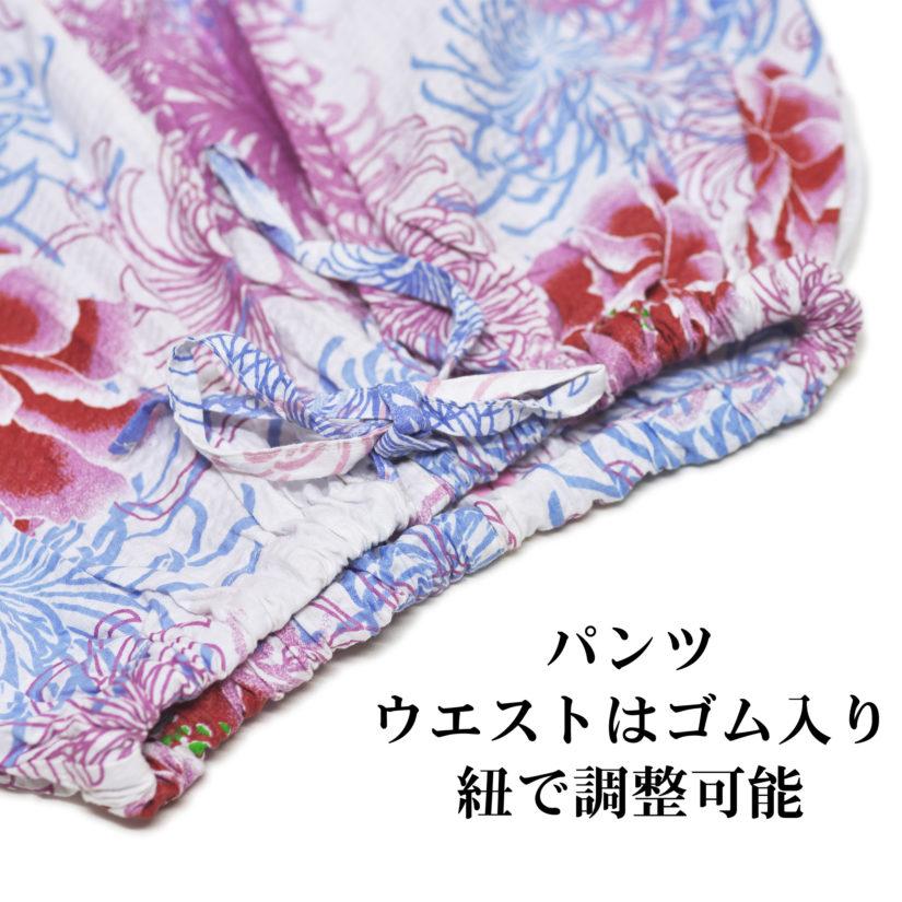 女性用 甚平 菊柄ピンク フリーサイズ-6