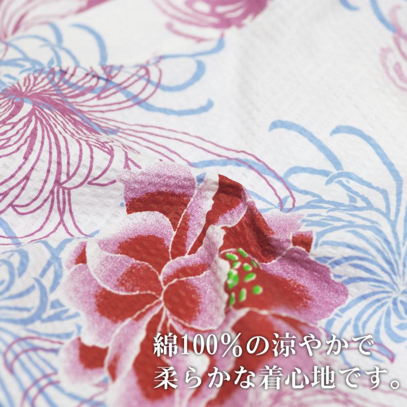 女性用 甚平 菊柄ピンク フリーサイズ-7