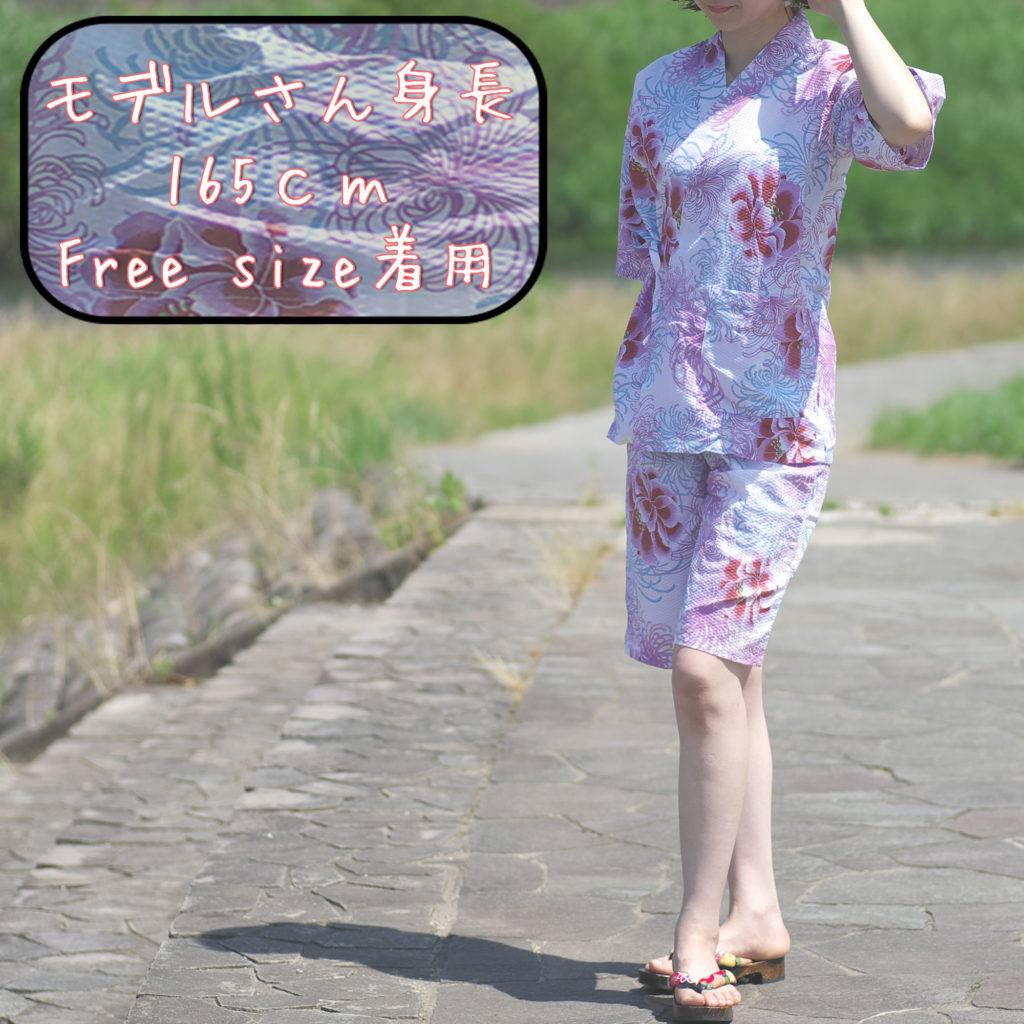 女性用 甚平 菊柄ピンク フリーサイズ-1