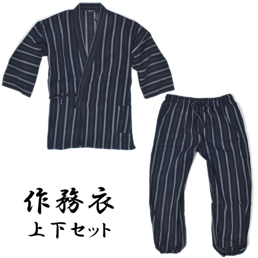 作務衣 メンズ しじら織 ブラック M/L/LL-4
