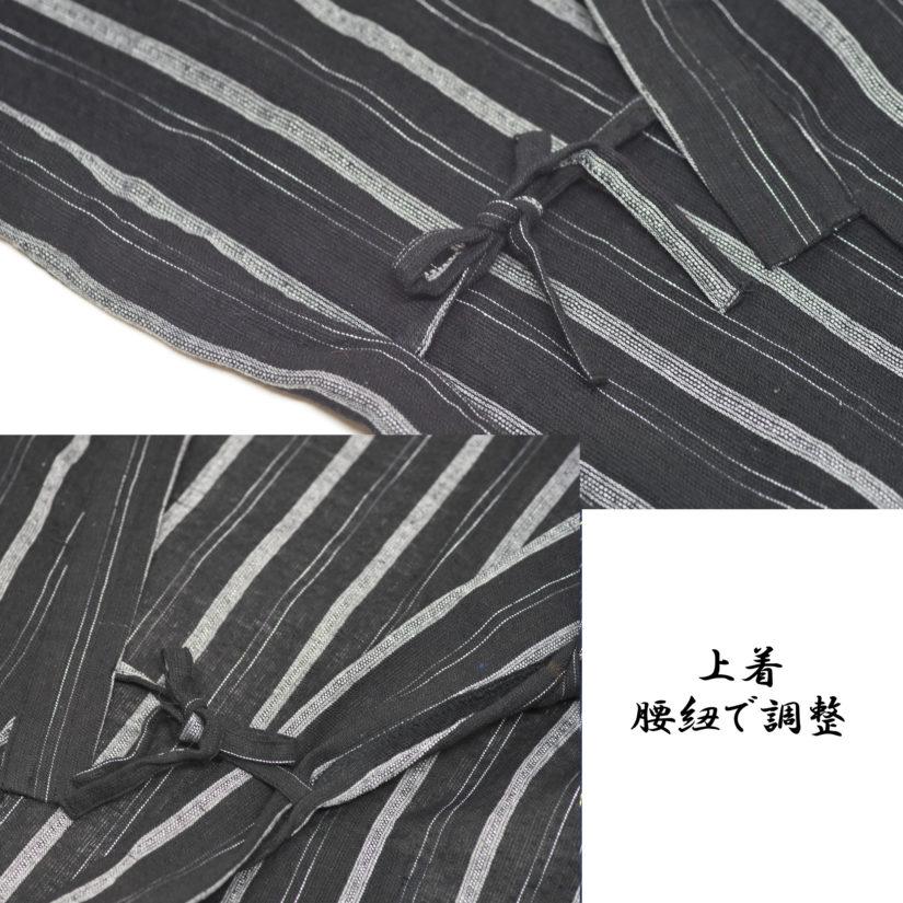 作務衣 メンズ しじら織 ブラック M/L/LL-5