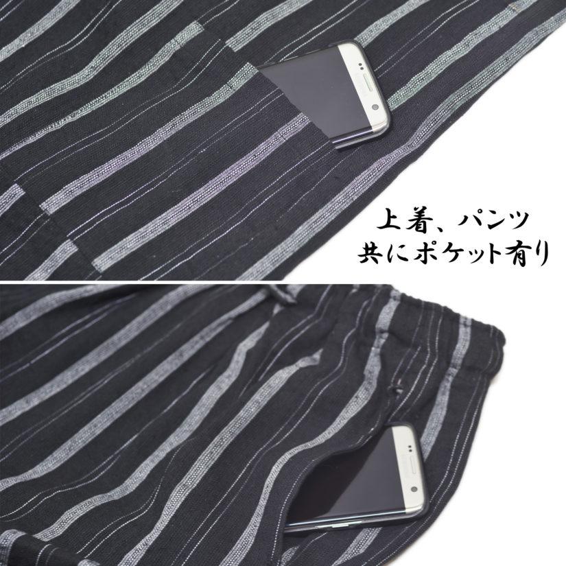 作務衣 メンズ しじら織 ブラック M/L/LL-6