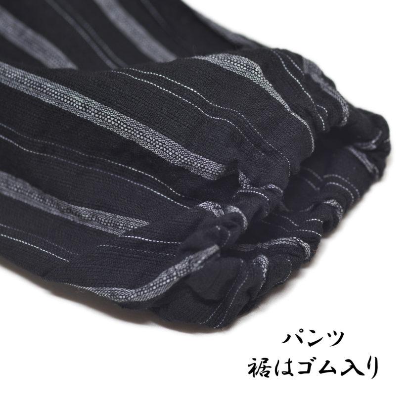 作務衣 メンズ しじら織 ブラック M/L/LL-8