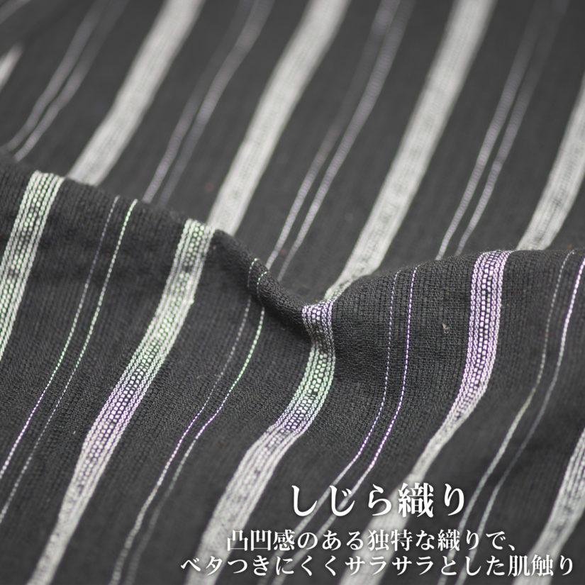 作務衣 メンズ しじら織 ブラック M/L/LL-9