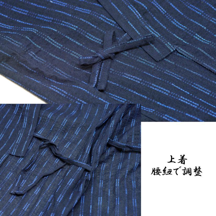 作務衣 メンズ しじら織 ブルー M/L/LL-2