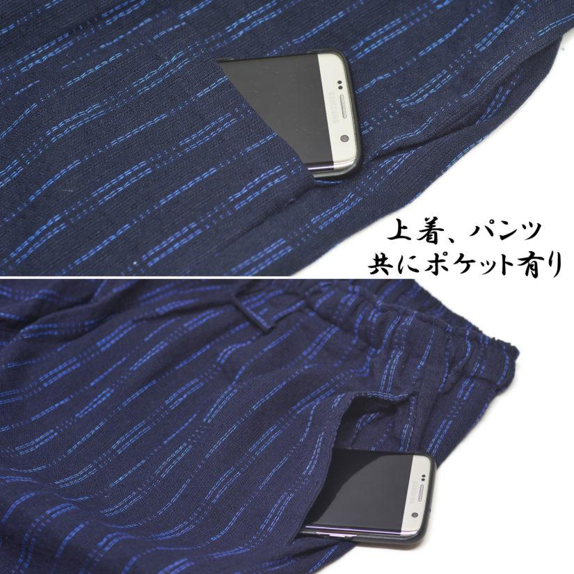 作務衣 メンズ しじら織 ブルー M/L/LL-3