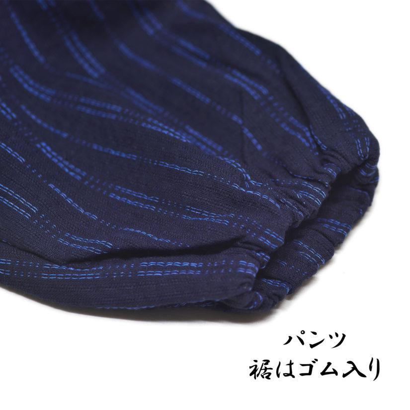 作務衣 メンズ しじら織 ブルー M/L/LL-5