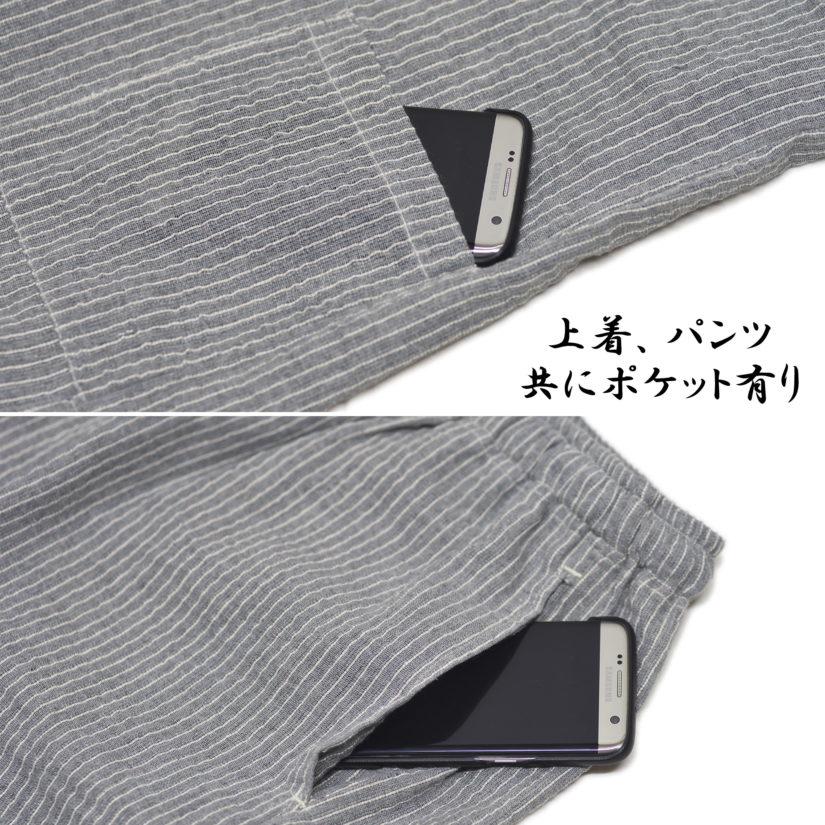 作務衣 メンズ しじら織 グレー M/L/LL-6