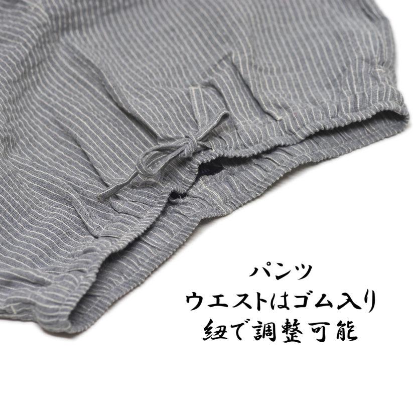 作務衣 メンズ しじら織 グレー M/L/LL-7