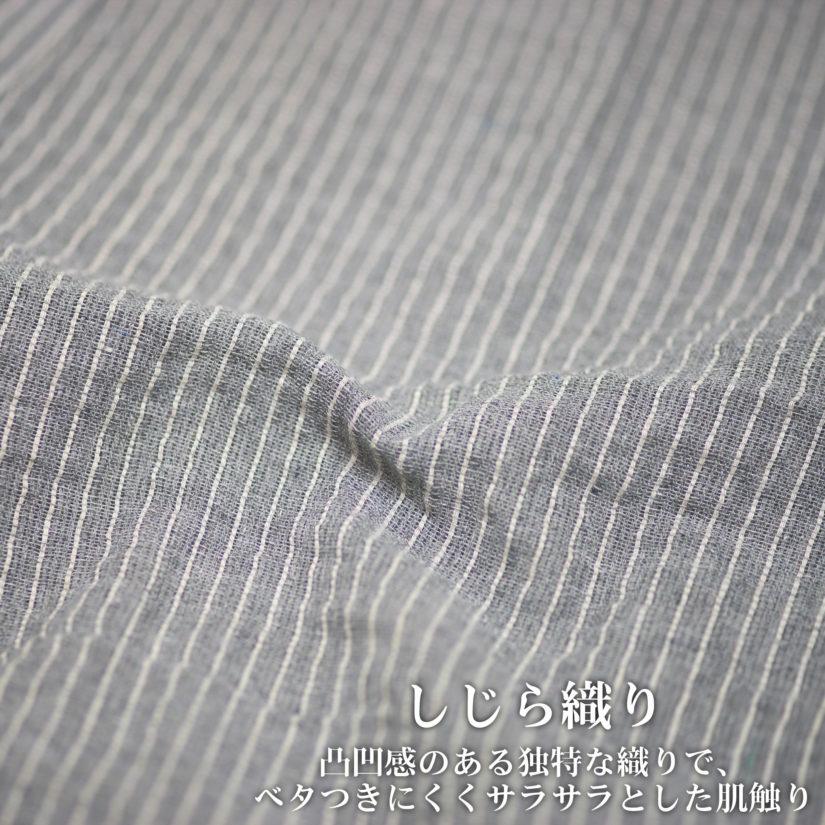 作務衣 メンズ しじら織 グレー M/L/LL-9
