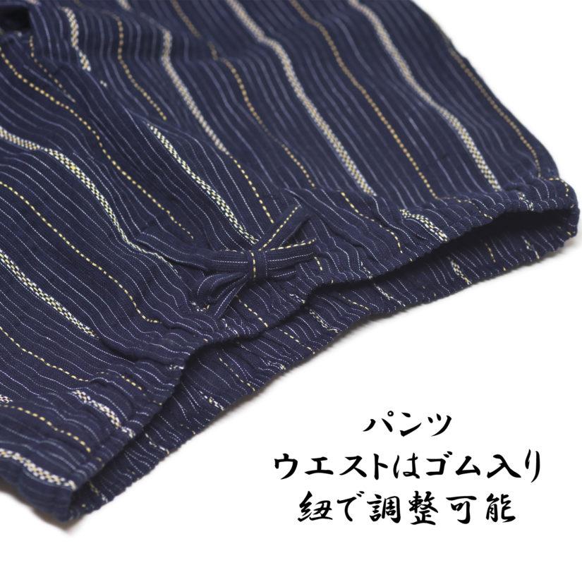 作務衣 メンズ しじら織 ネイビー M/L/LL-7