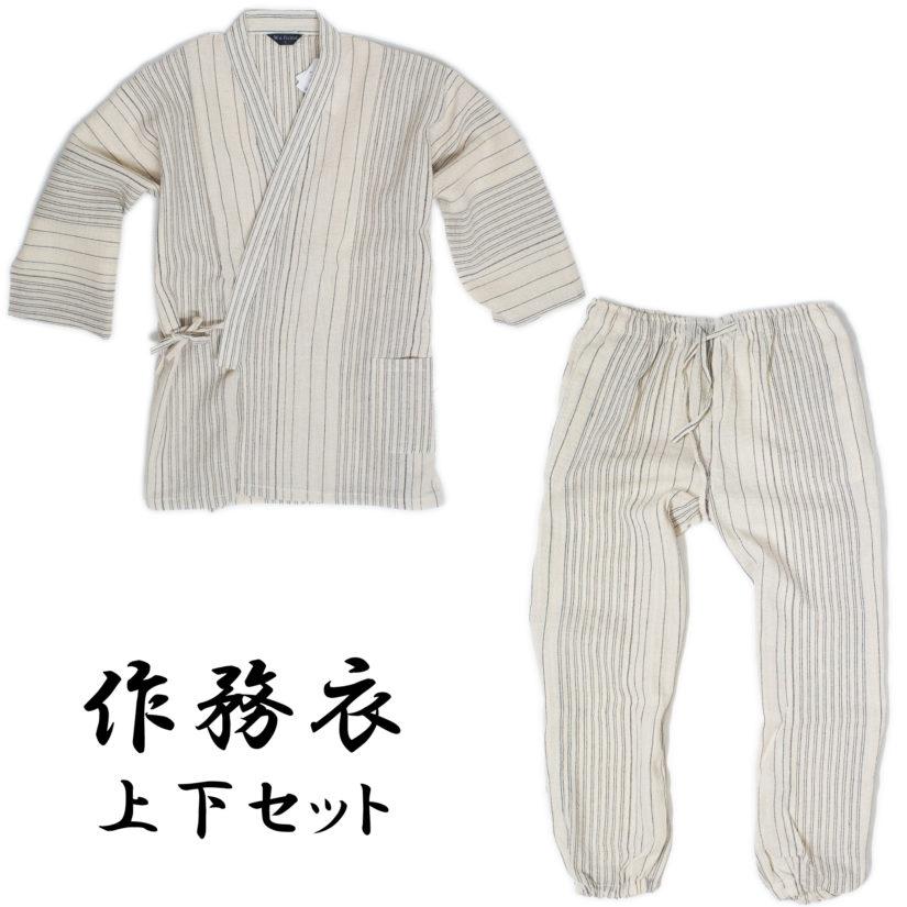 作務衣 メンズ しじら織 ホワイト M/L/LL-4