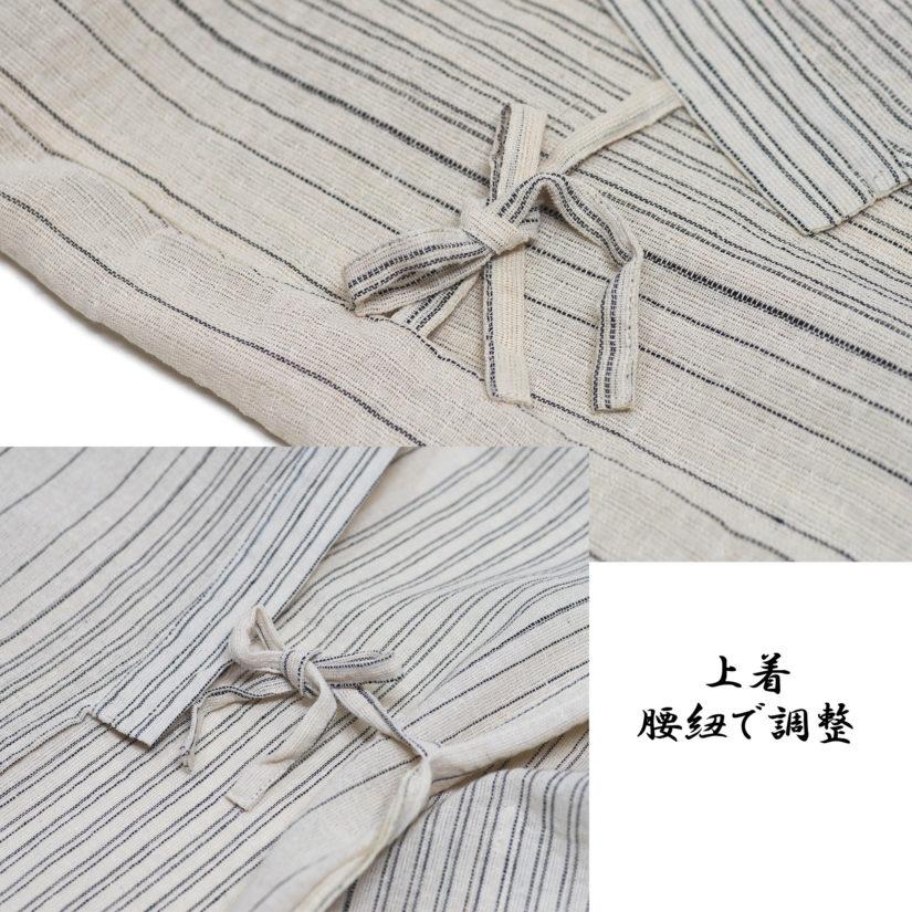 作務衣 メンズ しじら織 ホワイト M/L/LL-5