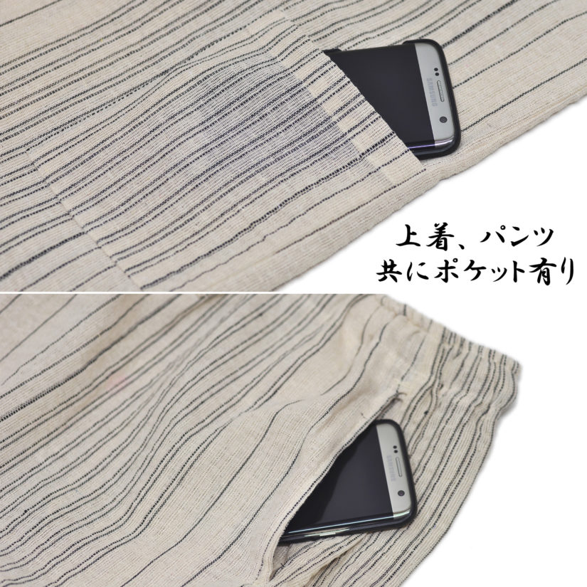 作務衣 メンズ しじら織 ホワイト M/L/LL-6