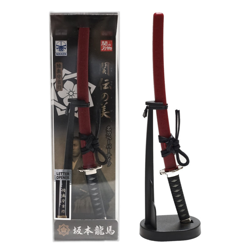 日本製 名刀ペーパーナイフ 坂本龍馬 - 刀剣 関の刃物 関伝の美-5
