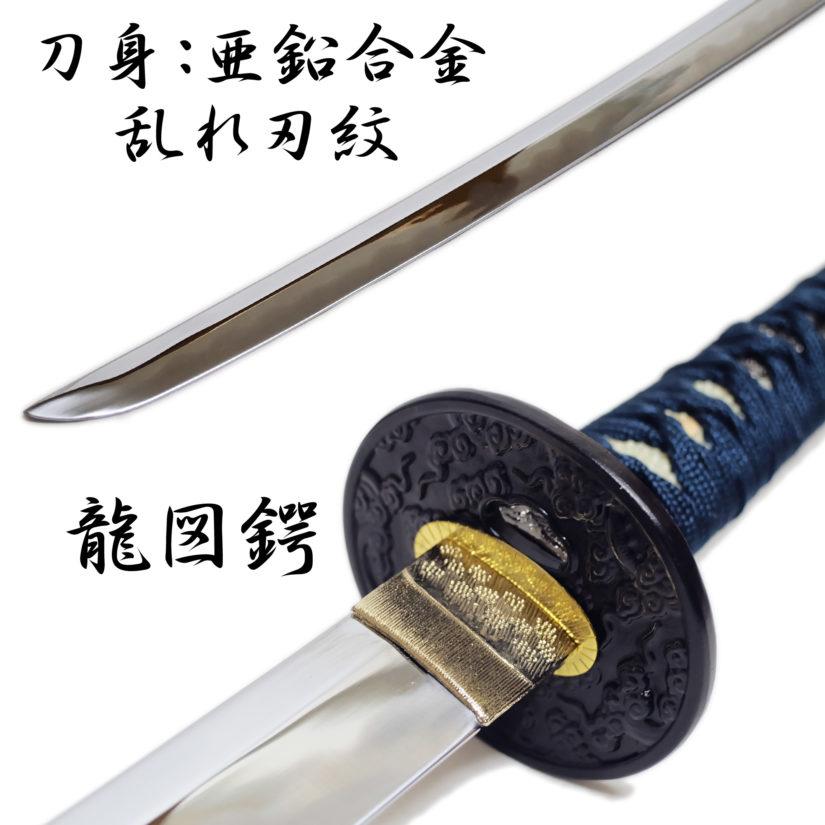 日本製 模造刀剣 匠刀房 青雲 小刀 NEU-045S -  コスプレ 観賞用 インテリア-2