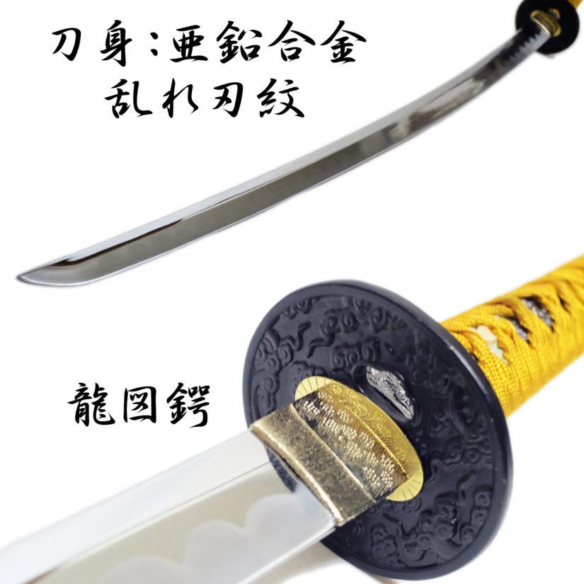 日本製 模造刀剣 匠刀房 金雲 小刀 NEU-060S -  コスプレ 観賞用 インテリア-2