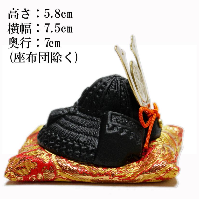 豆兜 会津三葵 伝統工芸 座布団付き- 端午の節句 出世兜 インテリア-4