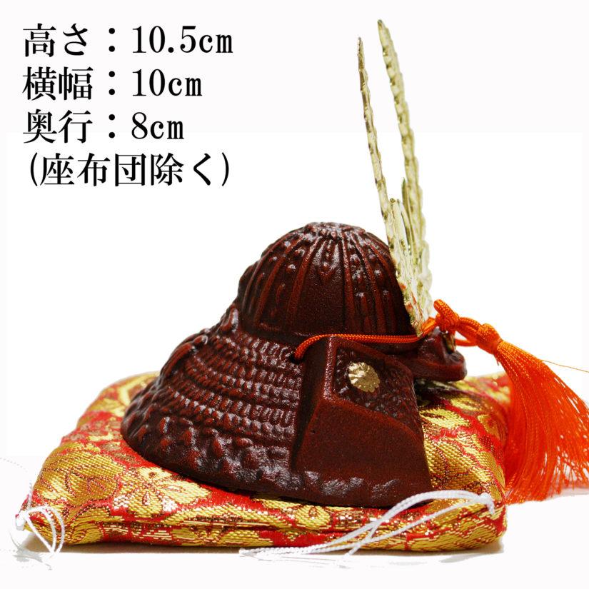 豆大兜 徳川家康 伝統工芸 座布団付き- 端午の節句 出世兜 インテリア-3