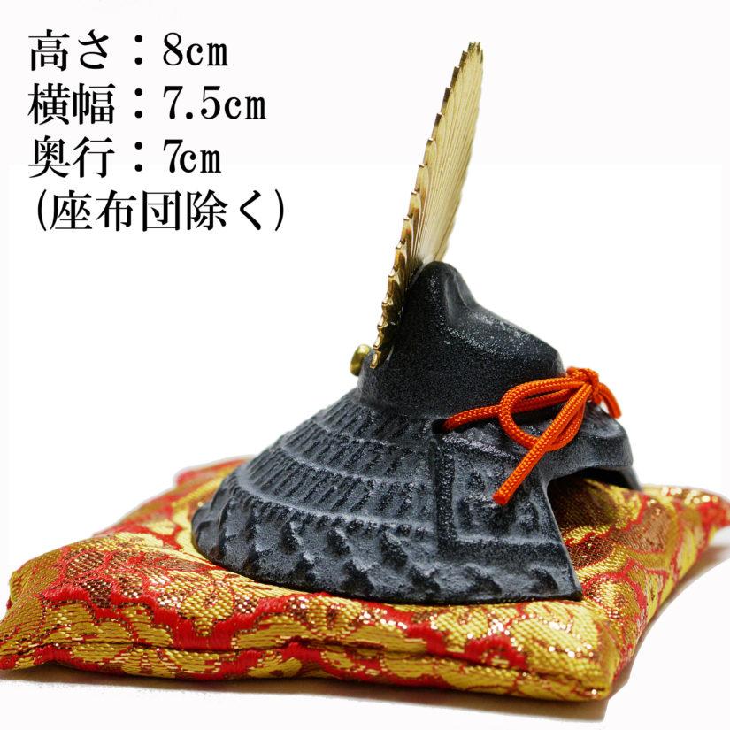 豆兜 太閤秀吉 伝統工芸 座布団付き- 端午の節句 出世兜 インテリア-3