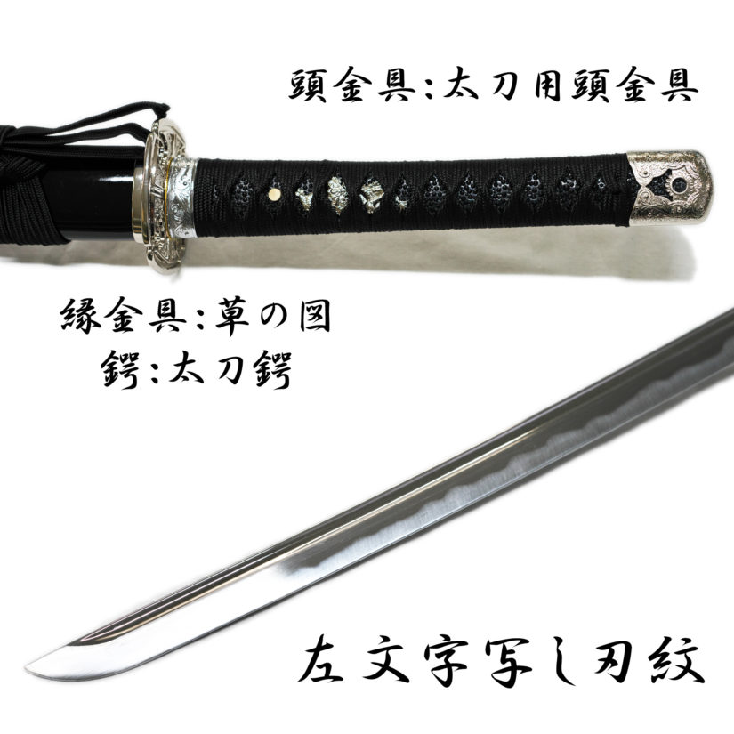 匠刀房 織田信長 左文字拵 NEU-012S - 戦国シリーズ 大刀 模造刀-3