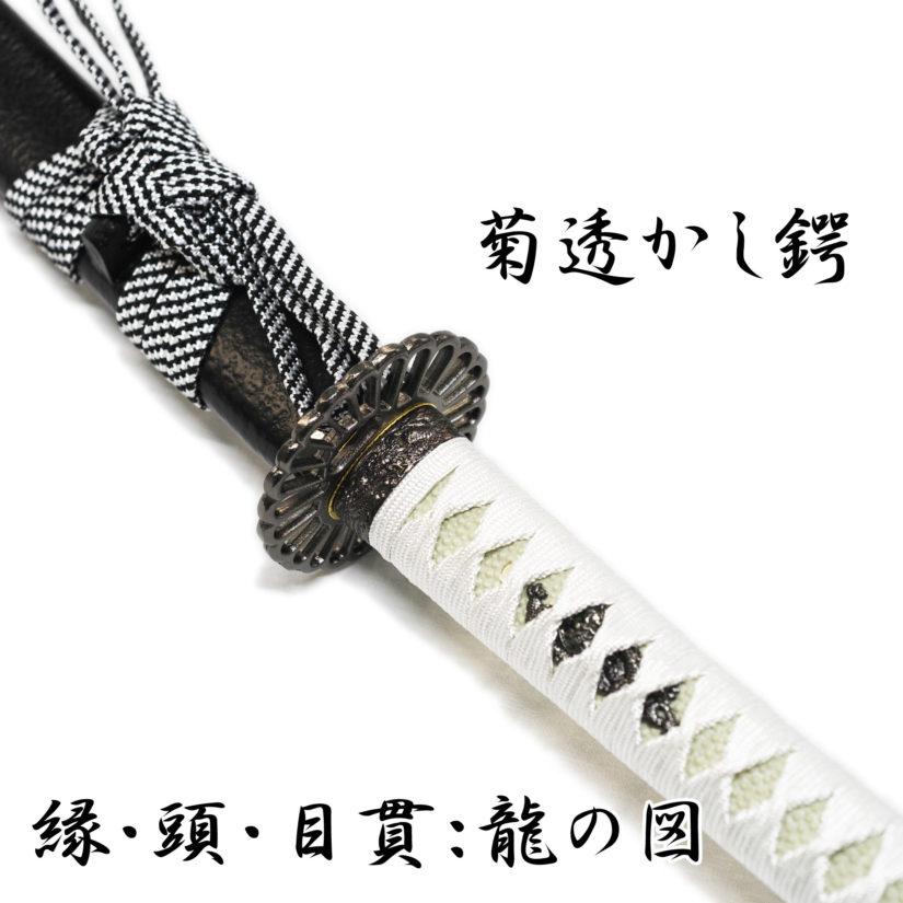 模造刀剣 菊一文字則宗 大刀  匠刀房 NEU-054 刀匠シリーズ-3