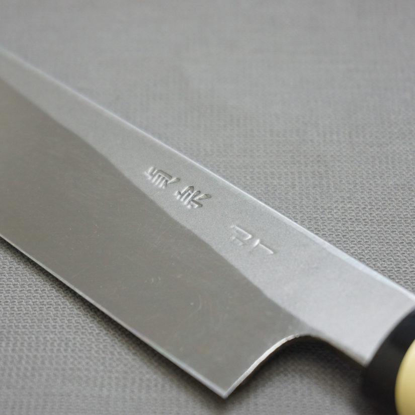 堺石藤 貞宗 正武 柳刃包丁 210mm 和包丁 刺身包丁-2