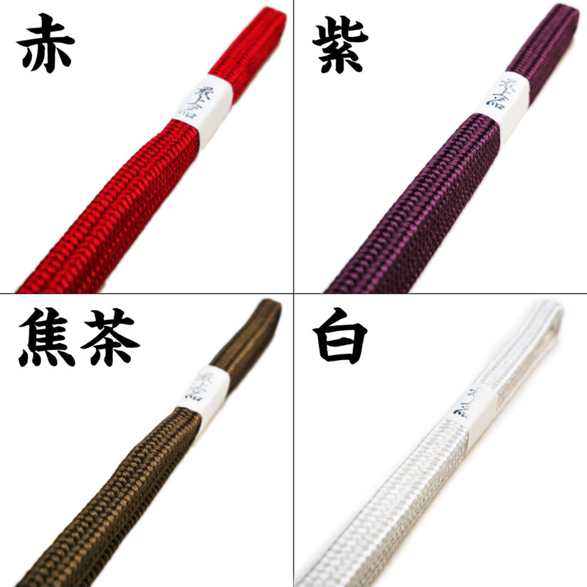 極上人絹 下緒 繁打ち 単色織り TKG-101 - 刀 模造刀 帯-3