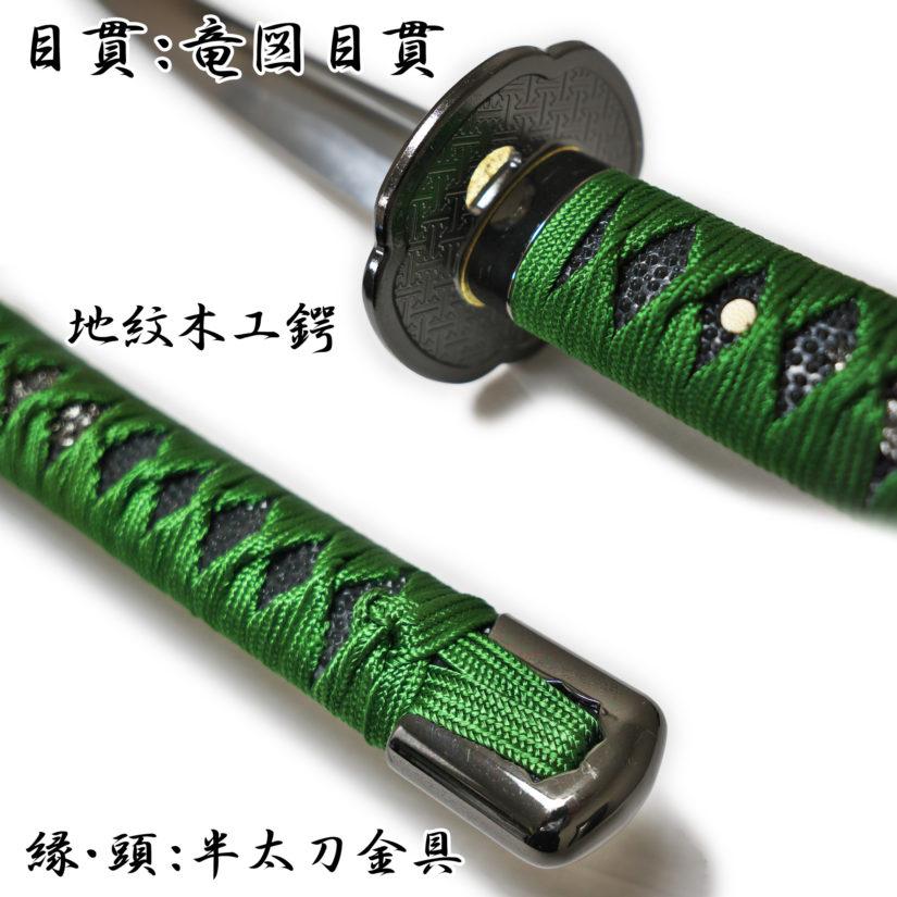 模造刀剣 大典太光世 大刀 匠刀房 NEU-163 刀匠シリーズ-3
