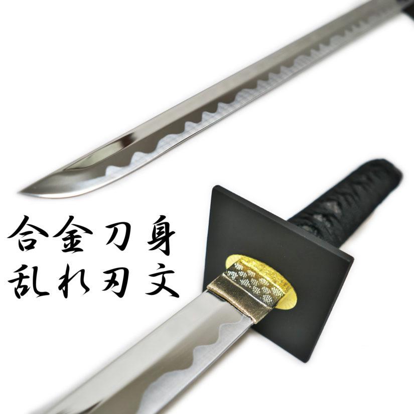 模造刀剣 匠刀房 忍者刀 小刀 ZS-309 - コスプレ 観賞用 インテリア-3
