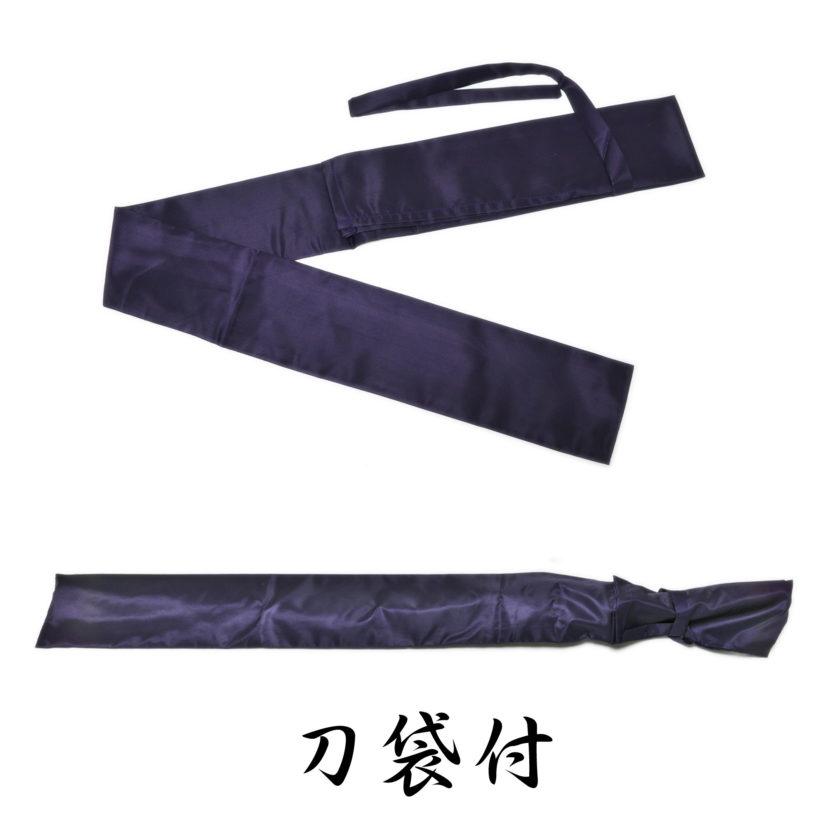 模造刀剣 白鞘 黒呂 ZS-601LBK 大刀 - コスプレ 観賞用 インテリア-6