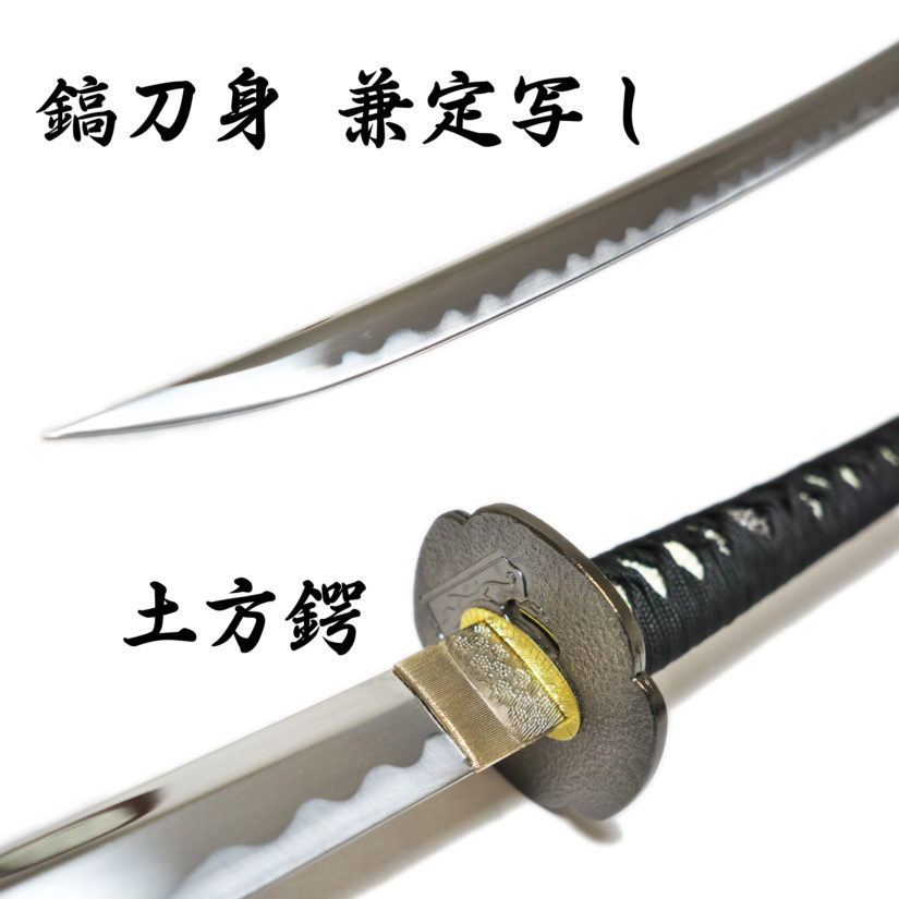 匠刀房 土方歳三 大刀 NEU-001 - 幕末シリーズ 模造刀-3