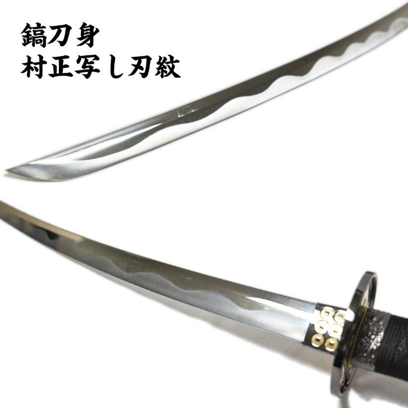 模造刀剣 真田幸村 朱鞘 NEU-018RD - 戦国シリーズ 模造刀-5