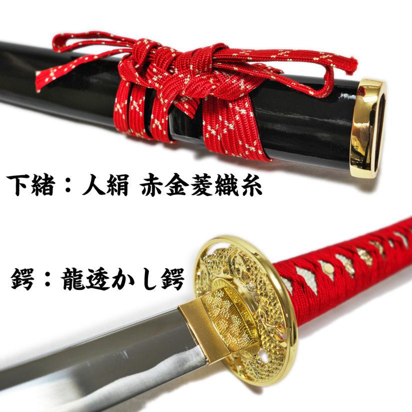 模造刀剣 匠刀房 市拵 中刀 NEU-098 - 戦国シリーズ-3