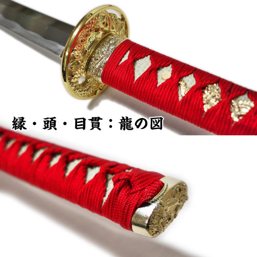 模造刀剣 匠刀房 市拵 中刀 NEU-098 - 戦国シリーズ-5