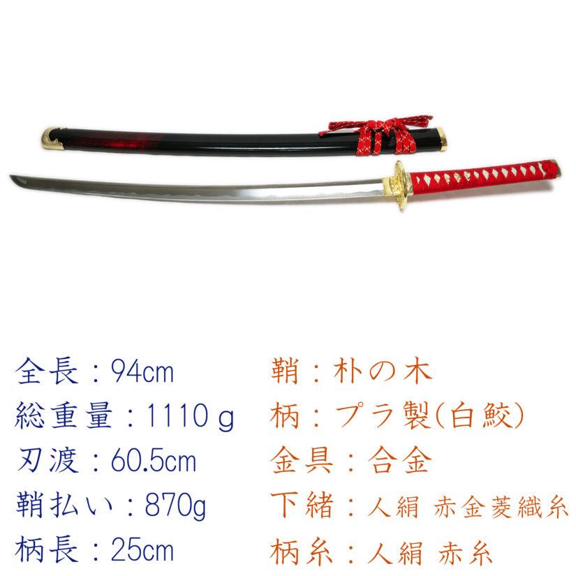 模造刀剣 匠刀房 市拵 中刀 NEU-098 - 戦国シリーズ-6