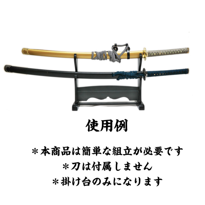 匠刀房 刀掛台 二本掛 WS-201 - 刀掛け 据え置き-4