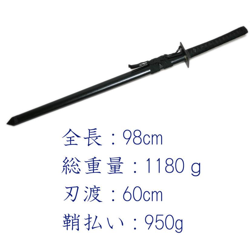 模造刀剣 匠刀房 忍者刀 中刀 ZS-308 - コスプレ 観賞用 インテリア-4